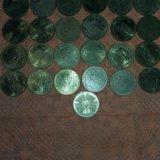 Монеты. города воинской славы. Фото 1. Сургут.