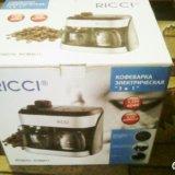Кофеварка ricci rcm4611. Фото 3. Москва.