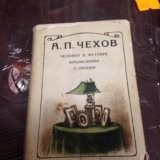 Книжки-карманные. Фото 1. Москва.