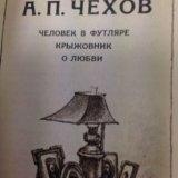 Книжки-карманные. Фото 2. Москва.