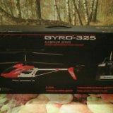 Радиоуправляемый большой вертолет gyro-325. Фото 1. Кохма.