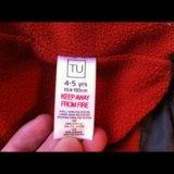 Куртка двухсторонняя б.у. Фото 2.