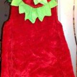 Новогодний костюм клубнички. Фото 1.
