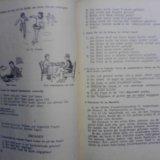 Учебник немецкаго языка. 10 кл. 1965 год. Фото 4.