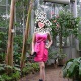 🎀oodji🎀 праздничное платье. Фото 1.