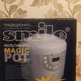Мультиварка  smile magic pot. Фото 3. Санкт-Петербург.