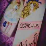 Кукла монстер хай ооак алиса клео де нил. Фото 1.