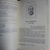 Учебники по английскому языку времён ссср. Фото 4.
