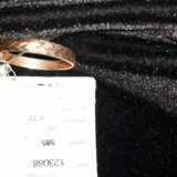 Новое кольцо. Фото 1.