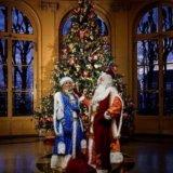 Дед мороз и снегурочка спб. Фото 1.