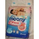 Moony 0-5 кг. Фото 1.