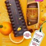 Шоколадно-карамельный набор. Фото 1.