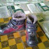 Зимние ботинки 29 р. Фото 1. Нижний Новгород.