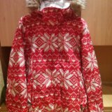 Женская куртка roxy зимняя. Фото 1.