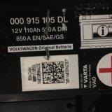 Аккумулятор vag 000915105dl. Фото 1. Кемерово.