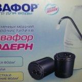 Комплект фильтров для аквафор модерн. Фото 1. Балашиха.