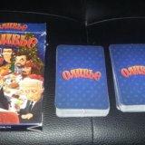 4 игры настольные игры и карточные игры. Фото 2.
