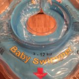 Круг для купания babyswimmer. Фото 1. Москва.