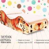 Кроватки -зверята. Фото 2. Хабаровск.