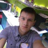 Павел С.