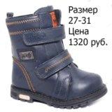 Ботинки зимние. новые. Фото 1. Новокузнецк.
