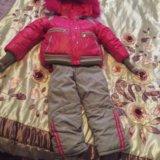 Зимний костюм новый. Фото 1.