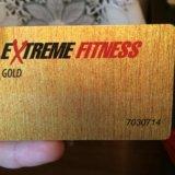 Абонемент extreme fitness. Фото 1.