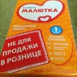 Смесь. Фото 1. Свердловский.