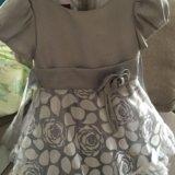 Платье принцессы. Фото 2.