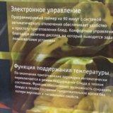 Пароварка. Фото 2. Новокузнецк.