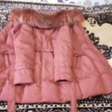 Куртка зима-весна. Фото 3. Барнаул.