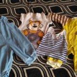 Набор одежды. Фото 1. Иркутск.