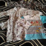 Набор одежды. Фото 3. Иркутск.