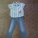 Рубашка + джинсы. Фото 1.