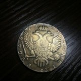 Рубль 1751год. Фото 2. Подольск.