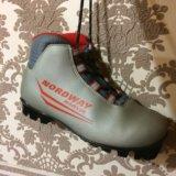 Ботинки лыжные детские срочно!!!. Фото 1. Новодвинск.