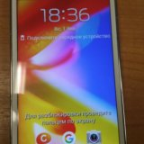 Samsung galaxy win gt-18552. Фото 1.