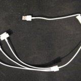 Универсальный usb кабель для зарядки телефон 3 в 1. Фото 1.