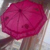 Зонт. Фото 1. Новосибирск.