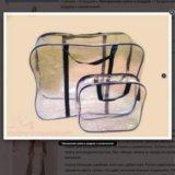 Подгузники, сумка в роддом. Фото 2. Железнодорожный.