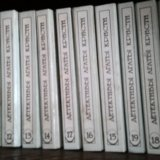 Собрание сочинений  30 томов  агаты кристи. Фото 1.