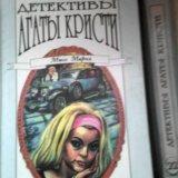 Собрание сочинений  30 томов  агаты кристи. Фото 2.