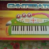Синтезатор детский. Фото 1. Барнаул.