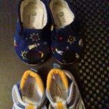 Тапочки.сандали. Фото 1.