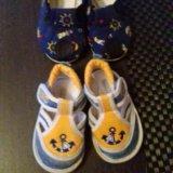 Тапочки.сандали. Фото 2.
