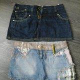 Джинсы,юбки не дорого. Фото 2.
