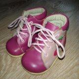Ботиночки на первый шаг. Фото 1. Коммунар.