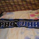 Продам шарф. Фото 1.