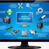 Компьютерная помощь в чебоксарах. ежедневно. Фото 1. Чебоксары.