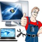 Компьютерная помощь в чебоксарах. ежедневно. Фото 2. Чебоксары.